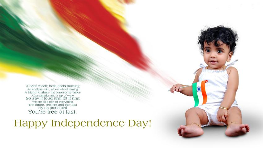 Happy-Independence-Day-Wallpaper-2