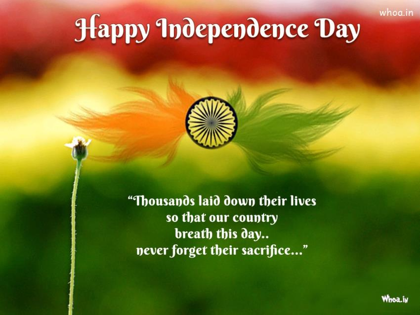 Happy-Independence-Day-Wallpaper