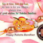 [Happy]* Raksha Bandhan Facebook Status and Whatsapp Messages