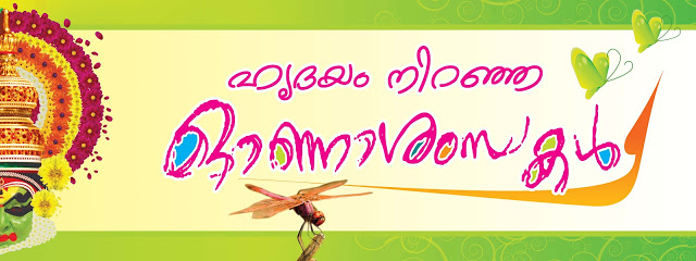 onam-2014-wishes-01