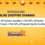 Amazon Diwali Offers – Get 90% Discount on Amazon Diwali Dhamaka