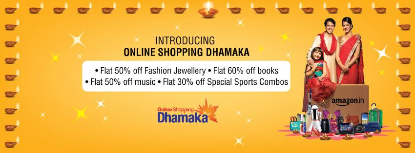 amazon-diwali-dhamaka-offer-2014