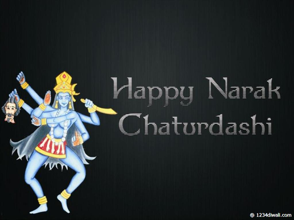 happy-diwali-narak-chaturdasi-wallpaper-greetings