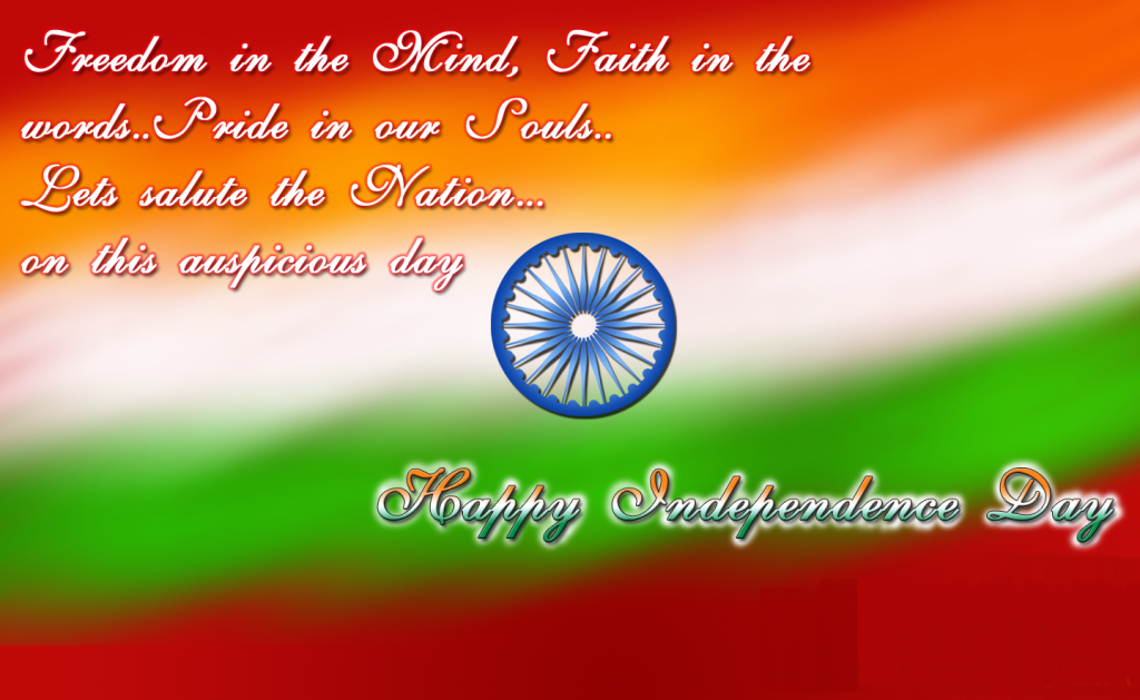 happy-independence-day-quotes-1